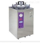 博迅YXQ-LS-100SII高壓滅菌鍋/立式壓力蒸汽滅菌器
