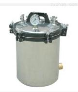 博迅YXQ-LS-50SII立式壓力蒸汽滅菌器/高壓滅菌器