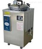 广东代理商批发销售/立式压力蒸汽灭菌器YXQ-LS-100A/报价信息