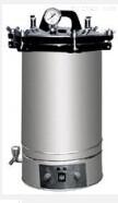 YXQSG46-280SA手提式壓力蒸汽滅菌器