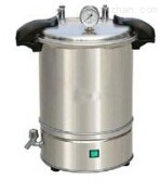 LDZM-40KCS智能不锈钢立式蒸汽灭菌器 标准配置立式不锈钢灭菌器