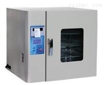 LDZX-50KBS內循環不銹鋼立式蒸汽滅菌器 蒸汽內排立式滅菌器