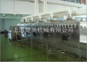 CS-SD微波中藥材烘干機