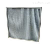 山東欣琪V型活性炭板式過濾器鑄