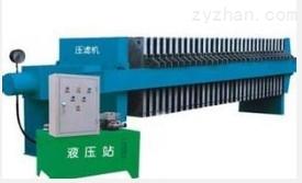 石家庄新兴公司供应机械式板框压滤机