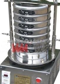 200mm實驗振動篩 304不銹鋼試驗篩 試驗篩