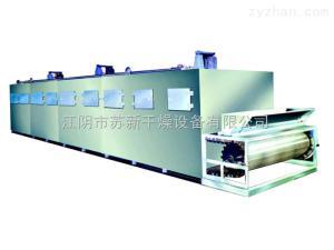 DW系列DW系列带式干燥机