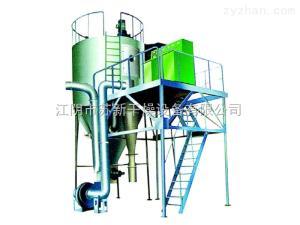LPG系列LPG系列高速離心噴霧干燥機