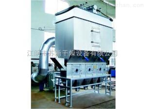 XF系列XF系列沸騰干燥(冷卻)器(臥式)