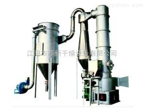 XSG系列XSG系列旋转闪蒸干燥机