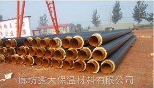 国标采暖供热保温管道 小区集中供暖直埋保温管价格