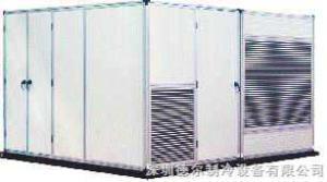 蓄冷式冷水机组一体机