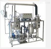 濟寧雙和 動態循環低溫蒸發濃縮機  中藥材提取 超聲波提取設備