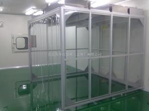 制藥廠百級不銹鋼潔凈棚