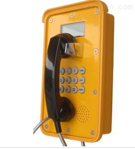 KNSP-16緊急電話管理系統,光纖型緊急電話機,網絡IP電話機