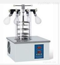 中型冷冻干燥机 生产型真空冷冻