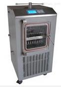 掛瓶型冷凍干燥機 普通型凍干機