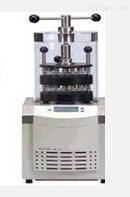 专业定TF-SFD原位冷冻干燥机 压盖型方舱冷冻干燥机 方舱冻干机