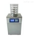 LGJ-18S多歧管压盖型冷冻干燥机-价格 厂家直销