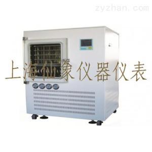 [促销] 生产型真空冷冻干燥机(ELE-FD-100T)