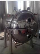 供應:GFG系列高效沸騰干燥機、立式高效沸騰干燥機