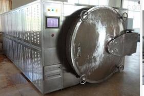 優質供應 GFG系列高效沸騰干燥機 廠家推薦 專業設計