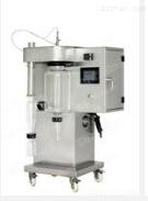 樹脂壓力噴霧干燥機