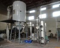 內熱式流化床干燥機-效率高-熱源利用率充份,節能產品