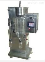 LPG中藥浸膏干燥機,噴霧干燥機