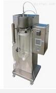 玻璃丝专用离心喷雾干燥机
