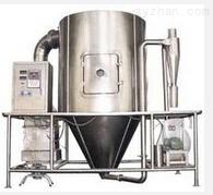 甘草萃取液專用離心式噴霧干燥機