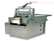 直线脱水振动筛 石灰石筛选机 矿用重型震动筛 就选万达机械