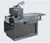师大振动专销建材砂浆纸浆干粉砂浆用分级筛选机