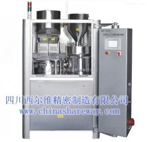 NJP-2000C全自動膠囊填充機
