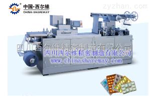 DPP-350A/250/140A平板式铝塑泡罩自动包装机