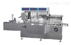 DPP/250A平板式铝塑泡罩包装机