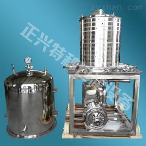 [促銷] 活性炭吸附過濾器