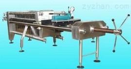 生產供應石英砂過濾器 過濾器 固液分離設備