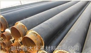 DN70国标石油管道用直埋蒸汽管 直埋聚氨酯保温管规格