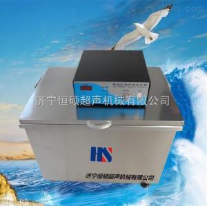 HSCX--600山东医用手术刀//医疗器具超声波清洗机供应商