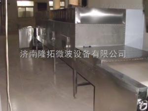 济南工业微波设备/低温灭菌设备