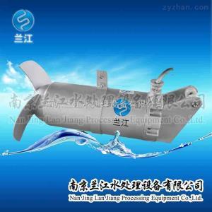 QJB4/6-320/3-960宜兴潜水搅拌机 杭州潜水搅拌机