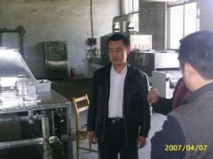 中型微波干燥设备