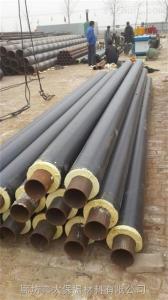 DN400预制聚氨酯发泡保温管厂家价格