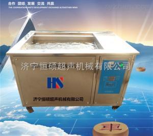 HSCX杭州小型超聲波清洗機型號智能型超聲波清洗機技術參數