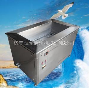 HSCX大型發動機超聲波 清洗機/5000W超聲波清洗機