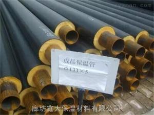 DN900熱力輸送管道 預制直埋防腐蒸汽保溫管廠家價格
