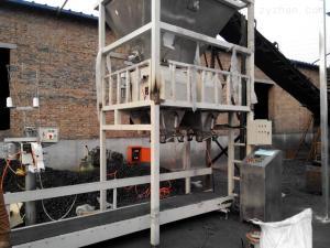 HK-P50W煤球包装机/型煤包装机、型煤包装秤、煤球包装秤、型煤打包机