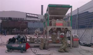 HK-P50LS生物質顆粒包裝機