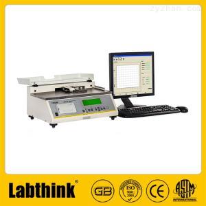 MXD-01-包裝印刷涂層摩擦系數儀